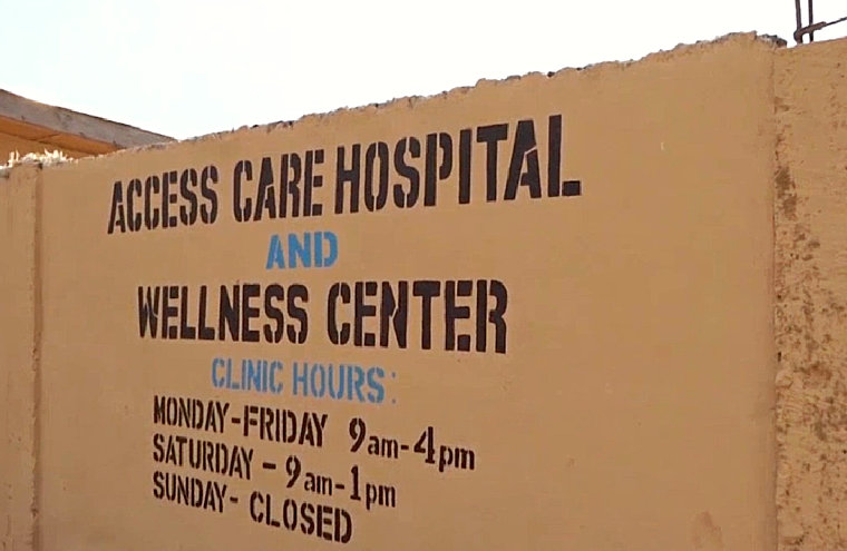 accesscare hospital and wellness center wall